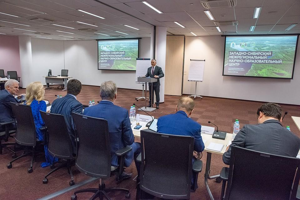 Александр Моор представил в Москве проект программы Западно-Сибирского межрегионального НОЦ
